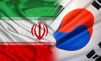 With Sanctions Lifted, South Korea Eyes Investment Links to Iran